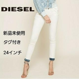 DIESEL - 新品未使用/DIESEL/SKINZEEスーパースリムスキニーデニムローウエスト