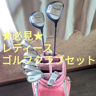 wilson - ★必見★レディースゴルフクラブセット