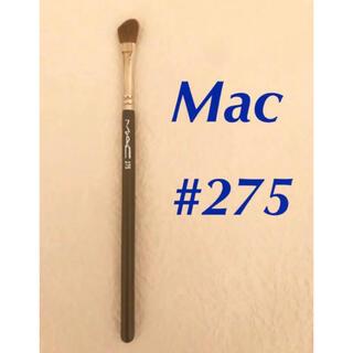 マック(MAC)のMAC メイクブラシ#275 ミディアムアングルシェーディングブラシ新品未使用 (ブラシ・チップ)