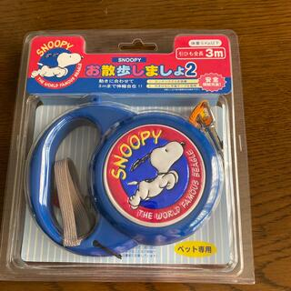SNOOPY 伸縮 リード(リード/首輪)