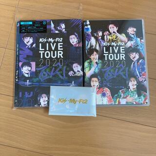キスマイフットツー(Kis-My-Ft2)のKis-My-Ft2 LIVE TOUR 2020 To-y2 DVD(ミュージック)