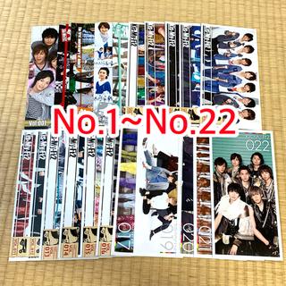 キスマイフットツー(Kis-My-Ft2)のKis-My-Ft2 ファンクラブ 会報 No.1〜No.22(アイドルグッズ)