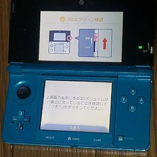 ニンテンドー3DS - Nintendo 3DS 本体 アクアブルー ジャンク扱い