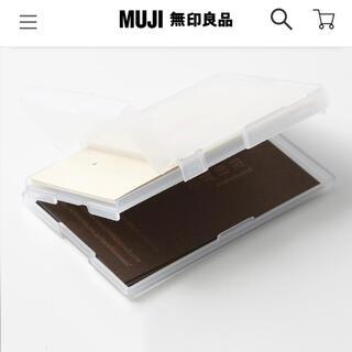 ムジルシリョウヒン(MUJI (無印良品))の✭ 無印良品 MUJI✭ ポリプロピレンカードケース2個セット✭(その他)