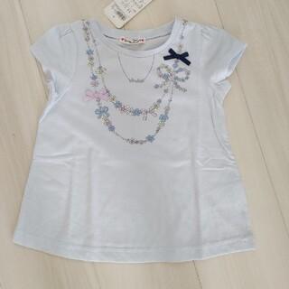 anyFAM - 新品未使用 エニィファム Tシャツ トップス 吸水速乾 素材