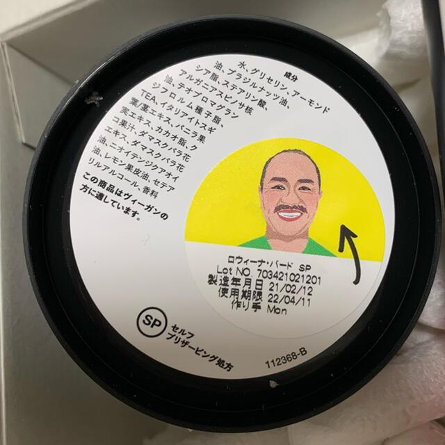LUSH(ラッシュ)のラッシュ ローズジャム・Ros' argan set コスメ/美容のボディケア(ボディソープ/石鹸)の商品写真