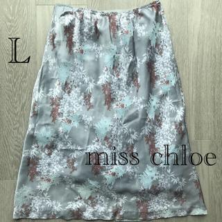 クロエ(Chloe)の【miss chloe】高級サテン 膝丈 マーメイドシルエット スカート(ひざ丈スカート)
