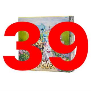 【新品未開封 正規シュリンク付き】イーブイヒーローズ 拡張39BOX(Box/デッキ/パック)