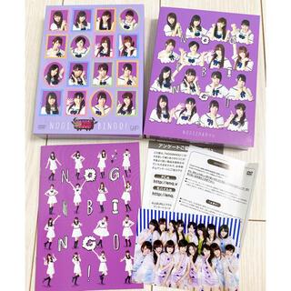 ノギザカフォーティーシックス(乃木坂46)のNOGIBINGO! DVD-BOX 通常版 DVD 写真付(お笑い/バラエティ)