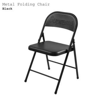 シュプリーム(Supreme)のSupreme Metal Folding Chair Black(折り畳みイス)