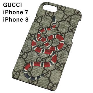 グッチ(Gucci)の【GUCCI】グッチ GG スネーク柄 iPhone7/8ケース ベージュ(iPhoneケース)