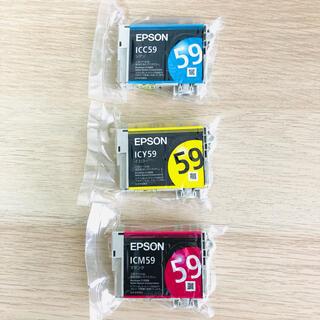 エプソン(EPSON)の【新品】EPSON 純正 インクカートリッジ  IC59  エプソン(PC周辺機器)