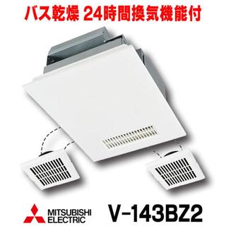 ミツビシデンキ(三菱電機)のクニ様専用 浴室換気暖房乾燥機+セレクティ×4(衣類乾燥機)