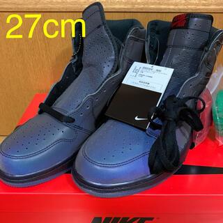 ナイキ(NIKE)のNIKE Air Jordan1 High Zoom Fearless(スニーカー)