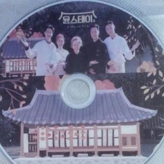 ユンステイ監督版(お笑い/バラエティ)