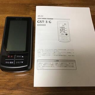 ユピテル(Yupiteru)のユピテル スウィングトレーナー GST-3G(その他)