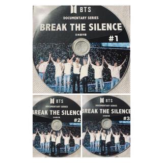 ボウダンショウネンダン(防弾少年団(BTS))のBTS BREAK THE SILENCE 3枚セットdocumentary(ドキュメンタリー)