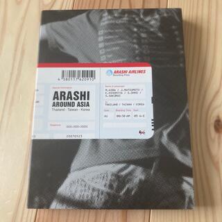 嵐 - ARASHI AROUND ASIA【初回生産限定盤】 DVD