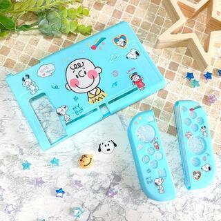 ニンテンドースイッチ(Nintendo Switch)のPEANUT スヌーピー Switch カバー 保護 チャーリー RY29(その他)