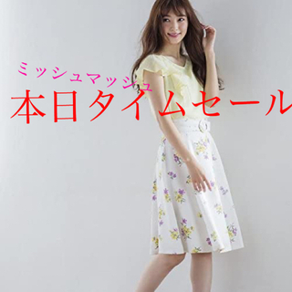 MISCH MASCH - MISCHMASCH ミッシュマッシュ スカート 花柄スカート ホワイト S