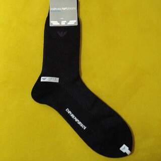 エンポリオアルマーニ(Emporio Armani)の新品未使用  EMPORIO ARMANI エンポリオアルマーニ 靴下(ソックス)