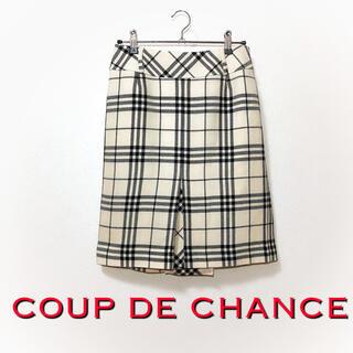クードシャンス(COUP DE CHANCE)の文句なし♪クードシャンス ウールチェックスカート♡イエナ ノーブル ボッシュ(ひざ丈スカート)
