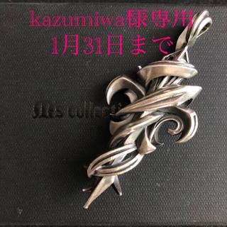 エムズコレクション(M's collection)のM's collection×BLESSシルバーネックレス エムズコレコション(ネックレス)