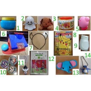 10点選べる福袋/ベビー・キッズおもちゃ、レディース衣類、クロックス/第1弾(その他)