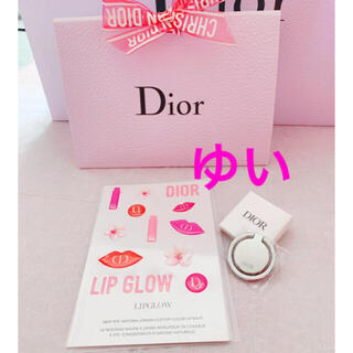 ディオール(Dior)のディオールスマホリングイベントノベルティシール新品未使用非売品限定品Dior限定(ノベルティグッズ)