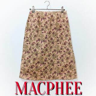マカフィー(MACPHEE)の素敵すぎ♪マカフィー ミディアムフラワースカート♡トゥモローランド ザラ(ひざ丈スカート)
