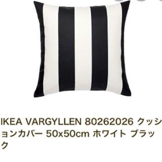 イケア(IKEA)のIKEA イケア クッションカバー vargyllen 白黒 (クッションカバー)