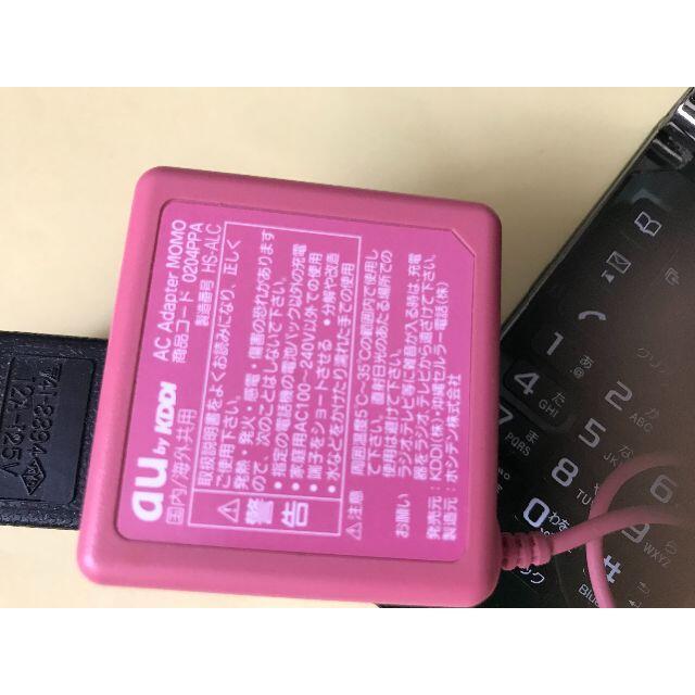 au(エーユー)のau 充電器  ACアダプタ MOMO スマホ/家電/カメラのスマートフォン/携帯電話(バッテリー/充電器)の商品写真