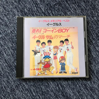 Johnny's - 光GENJI イーグルス CD