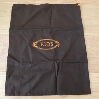 トッズ(TOD'S)のTOD'S袋(ショップ袋)