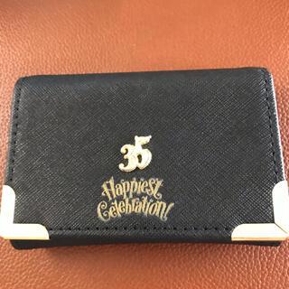 ディズニー(Disney)のディズニーランド 35周年記念 お財布(コインケース/小銭入れ)