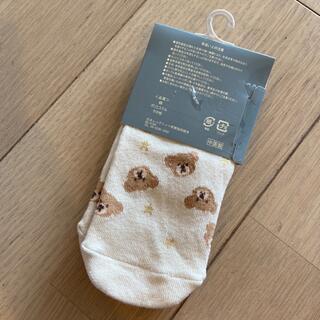 futafuta - futa futa 15cm〜20cm 靴下
