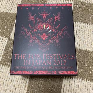 ベビーメタル(BABYMETAL)のBABYMETAL FOX FESTIVALS(ミュージック)