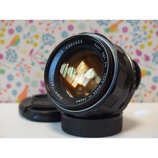 Pentax Super Takumar 50mm F1.4 ※黄変少ないレンズ