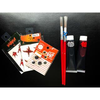 特殊メイク まとめ売り(小道具)