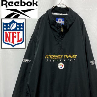 リーボック(Reebok)のNFL Reebok リーボック ナイロンプルオーバー Steelers 2XL(ナイロンジャケット)