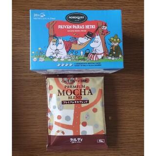 カルディ(KALDI)のKALDI ムーミン フレーバーブラックティー(茶)