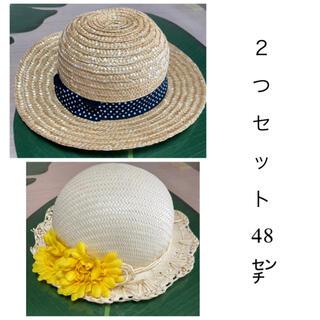 ニシマツヤ(西松屋)のセット売り 麦わら帽子 花 女の子 48 夏 日差し 日焼け(帽子)