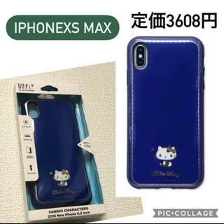 ハローキティ - 新品未開封 iPhoneXS Max ハローキティ イーフィット ケース ブルー