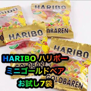 コストコ(コストコ)のHARIBO ハリボー ミニゴールドベア  お試し7袋(菓子/デザート)