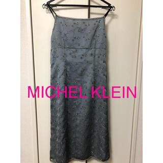ミッシェルクラン(MICHEL KLEIN)のMICHEL KLEIN シフォンワンピース ドレス(ロングワンピース/マキシワンピース)