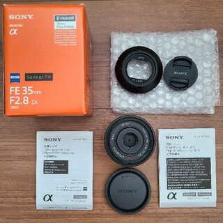 SONY - SONY Sonnar T* FE 35mm F2.8 ZA SEL35F28Z
