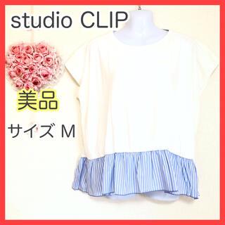 スタディオクリップ(STUDIO CLIP)の【未使用】スタディオクリップ Tシャツ カットソー トップス フリル M(Tシャツ(半袖/袖なし))