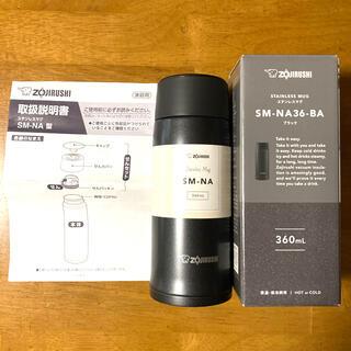 象印 水筒 ステンレスマグ 360ml(ブラック)【本体のみ】箱なしにて
