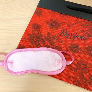 Ravijour - 新品*アイマスク*Ravijour*ラヴィジュール