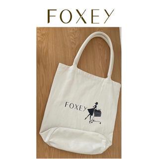 フォクシー(FOXEY)のFOXEY トートバッグ ノベルティ エコバッグ(トートバッグ)